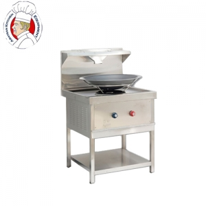 Gas falafel fryer